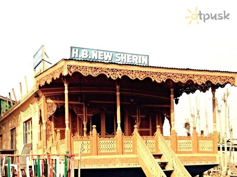 Отель New Sherin Houseboats 3* Шринагар Индия