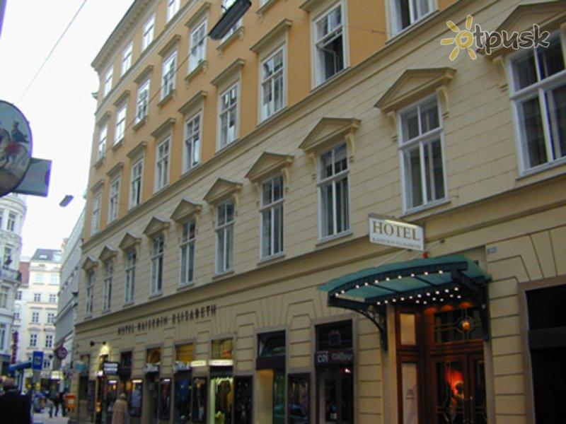 Отель Kaiserin Elisabeth Hotel 4* Вена Австрия