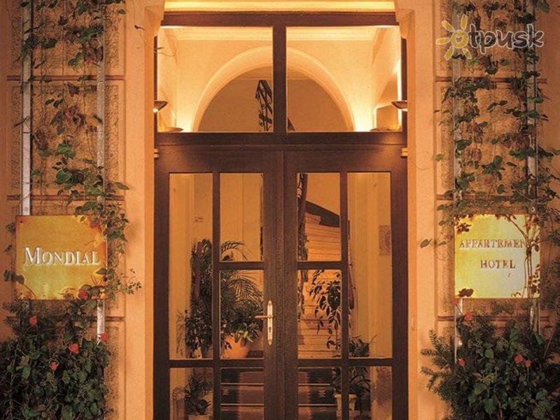 Отель Mondial Appartement Hotel 4* Вена Австрия