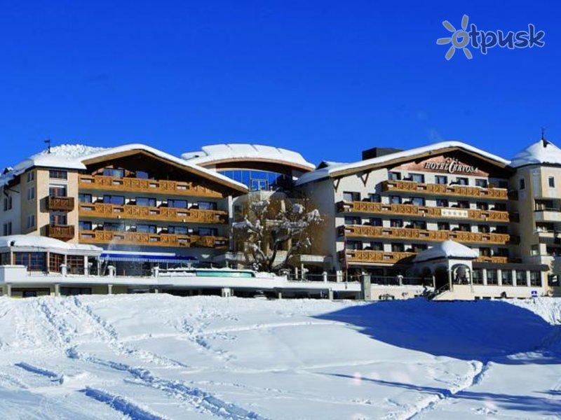 Отель Cervosa Hotel 5* Серфаус Австрия