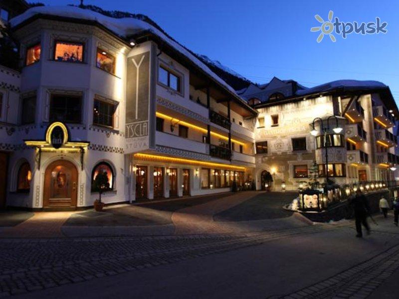 Отель Yscla Hotel 4* Ишгль Австрия