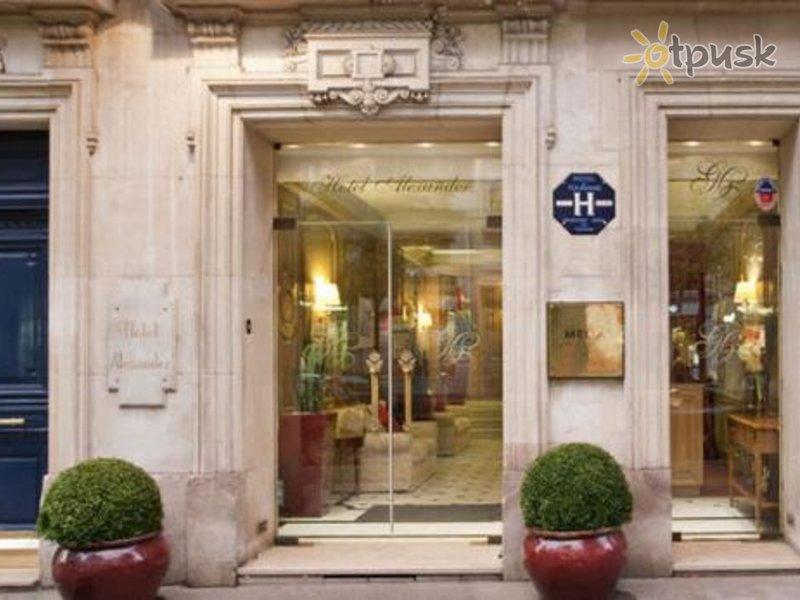 Отель Melia Paris Champs Elysees 4* Париж Франция