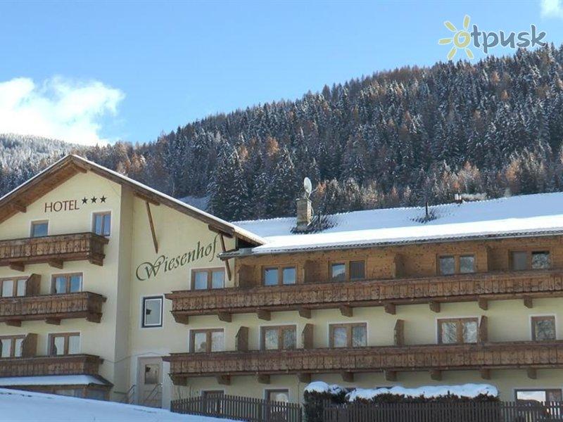 Отель Wiesenhof Hotel 3* Инсбрук Австрия