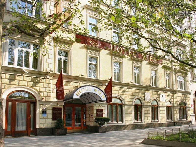 Отель Austria Classic Hotel Wien 3* Вена Австрия