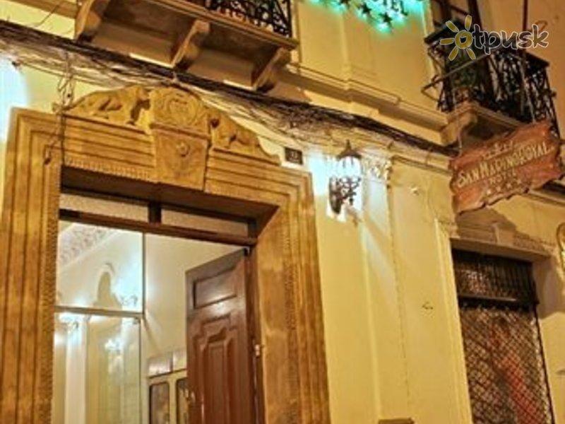 Отель San Marino Royal Hotel 4* Сукре Боливия
