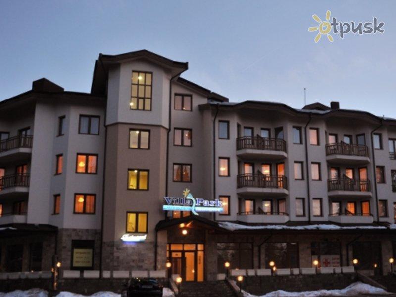 Отель Park Mountain Residence Villa 4* Боровец Болгария