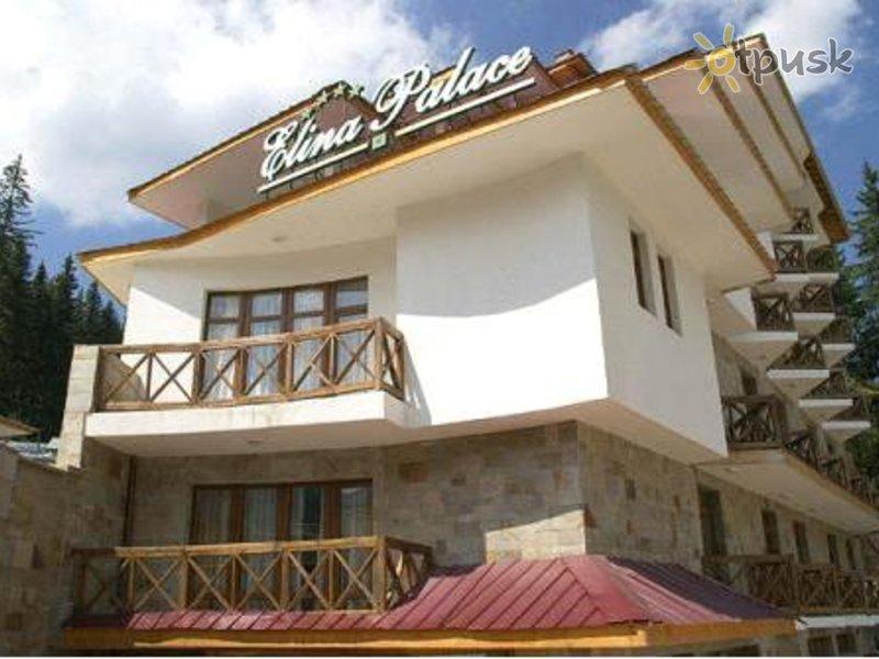 Отель Elina Palace 3* Пампорово Болгария