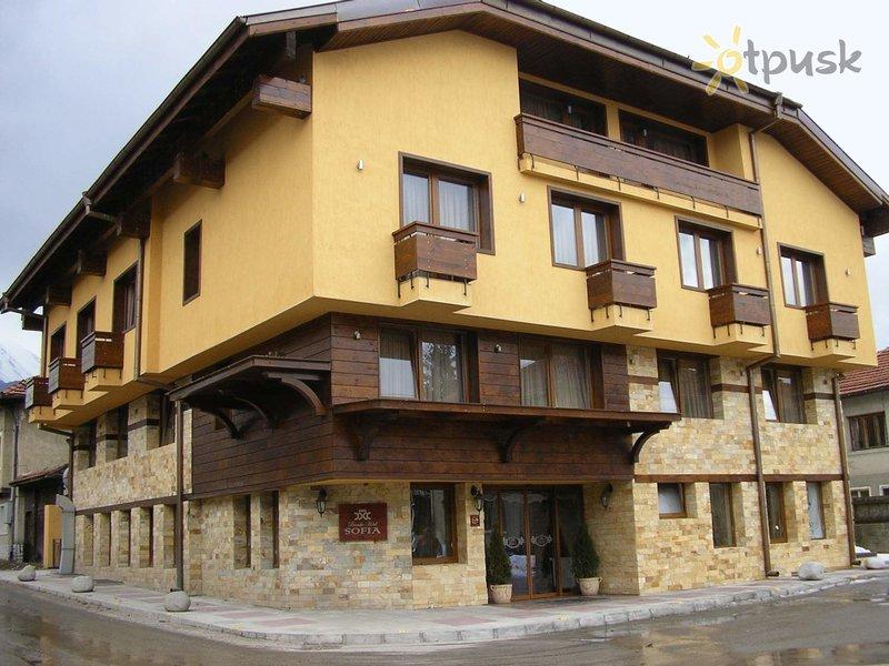 Отель Asteri Bansko Hotel 3* Банско Болгария