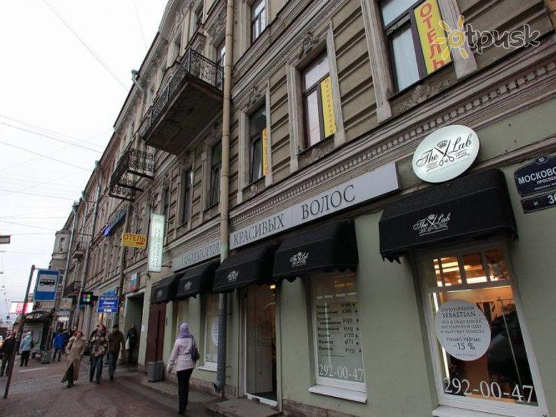 Отель Самсонов Отель на Московском, 36 2* Санкт-Петербург Россия