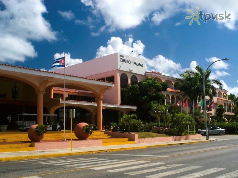 Отель Starfish Cuatro Palmas 4* Варадеро Куба