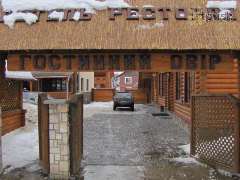 Отель Гостинный Двор 2* Воловец Украина - Карпаты