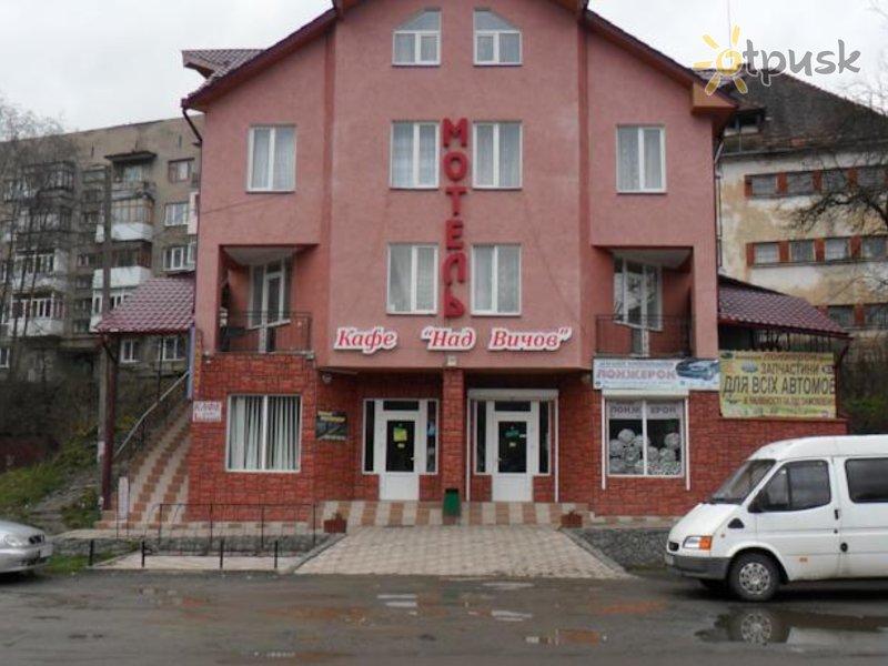 Отель Над Вичов 2* Воловец Украина - Карпаты