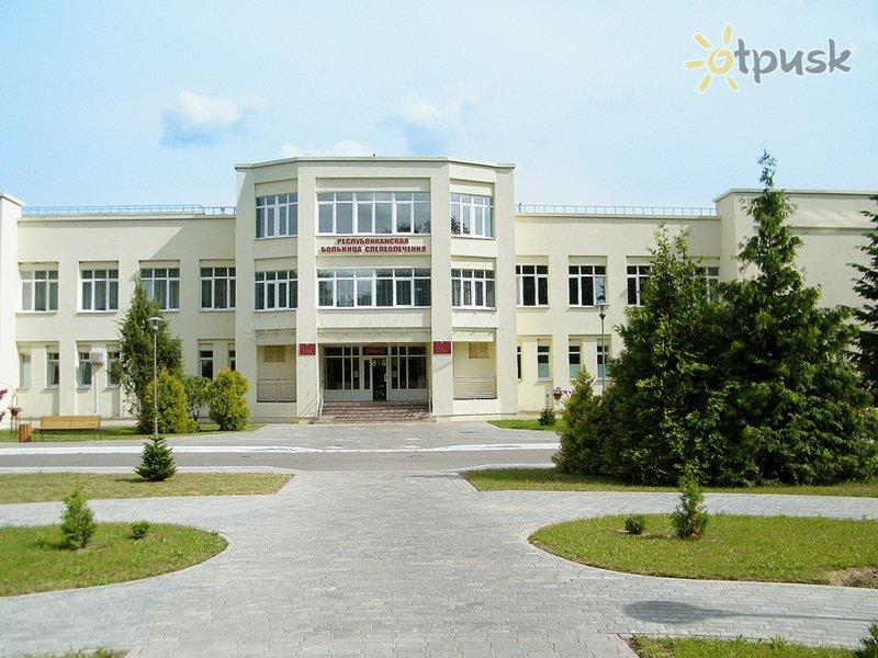 Отель Республиканская больница спелеолечения 2* Солигорск Беларусь