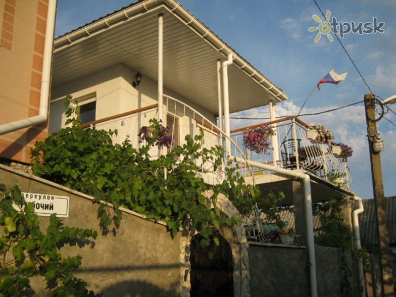 Отель Домашний Уют 2* Феодосия Крым