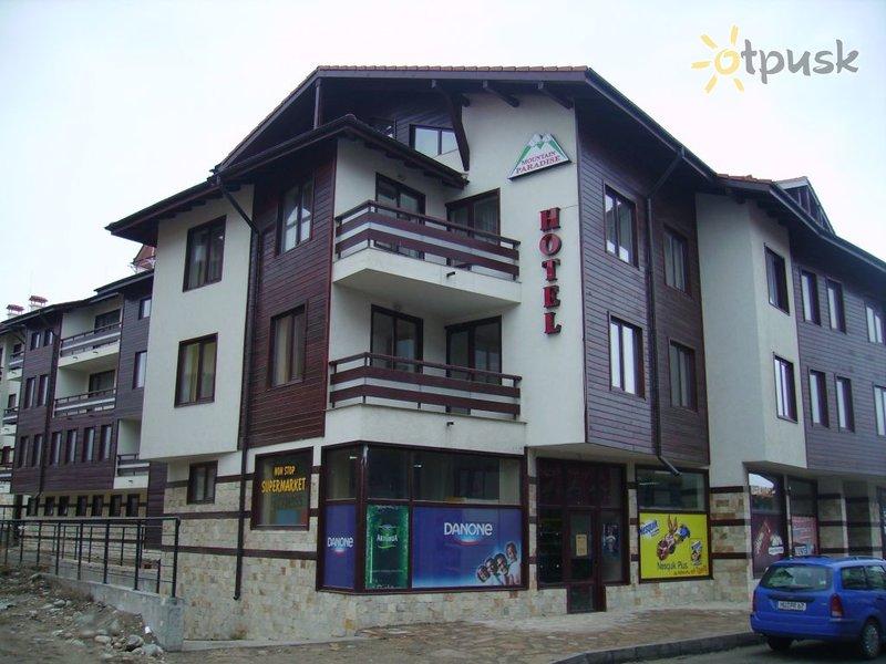 Отель Mountain Paradise 2 4* Банско Болгария