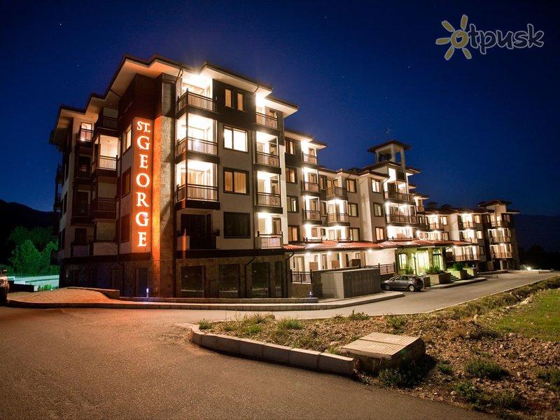Отель St. George Ski & Holiday 4* Банско Болгария