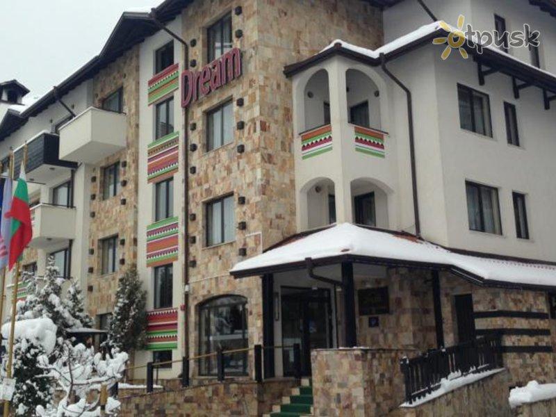 Отель Dream Apart Hotel 3* Банско Болгария