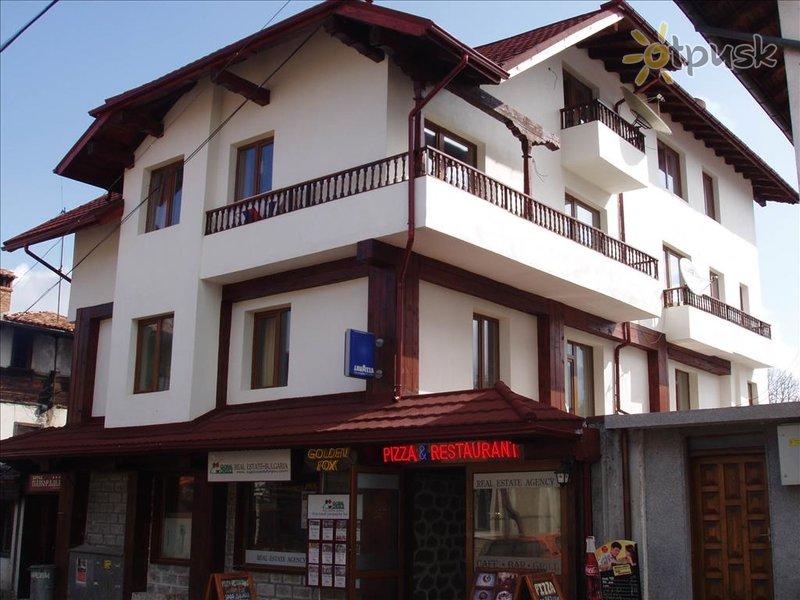 Отель Панорама 3* Банско Болгария