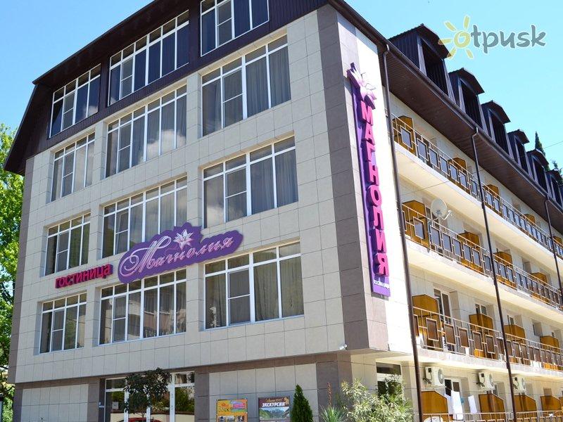 Отель Магнолия 3* Гагра Абхазия