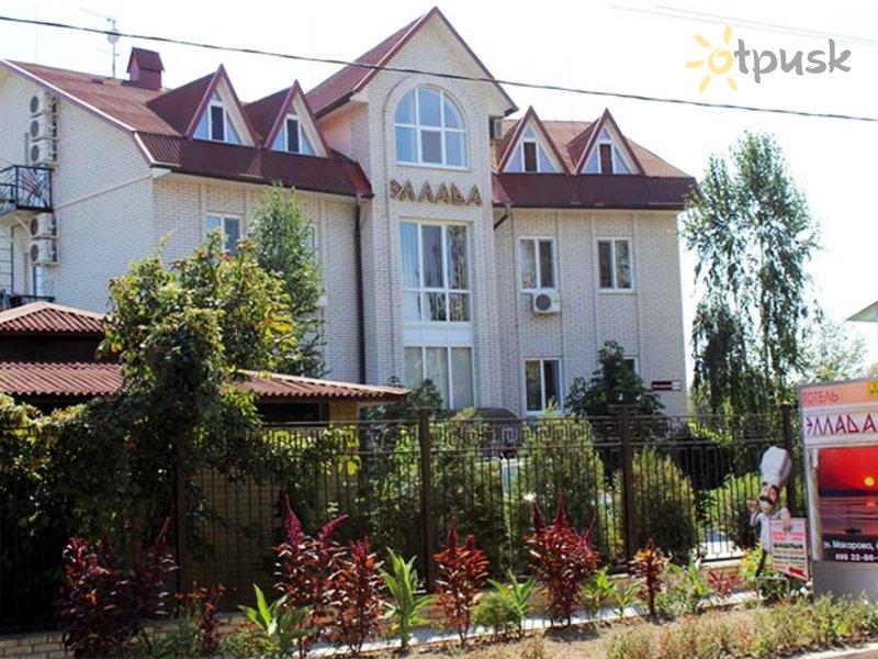 Отель Эллада 2* Бердянск Украина