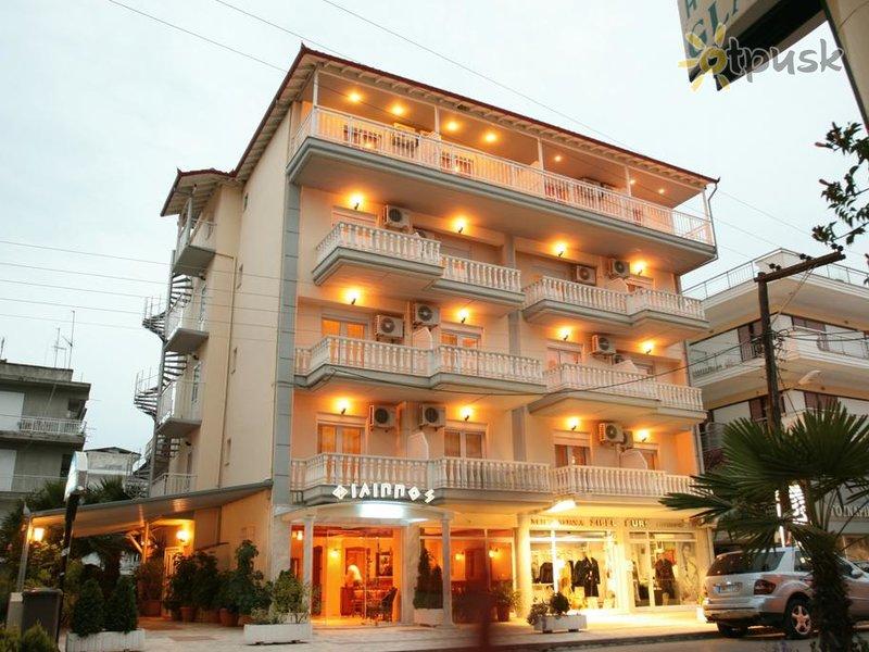 Отель Philippos Hotel 2* Пиерия (Паралия Катерини) Греция
