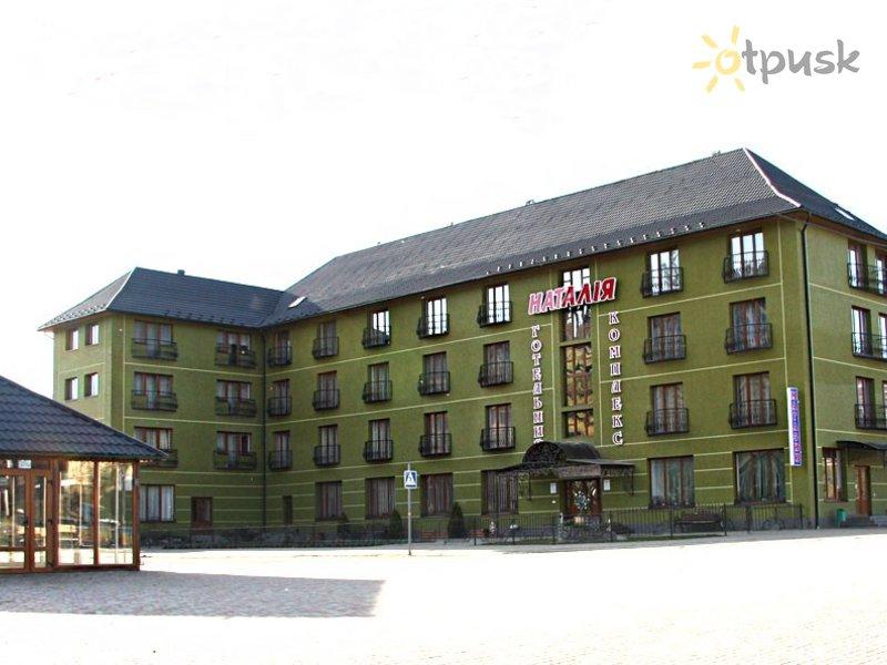 Отель Наталия 2* Воловец Украина - Карпаты