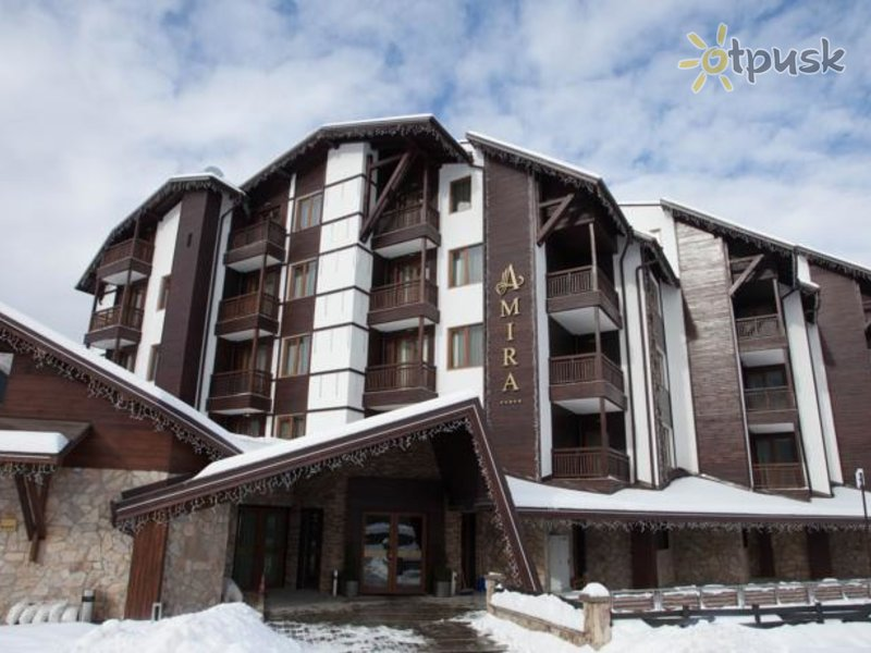 Отель Amira Boutique Hotel 5* Банско Болгария