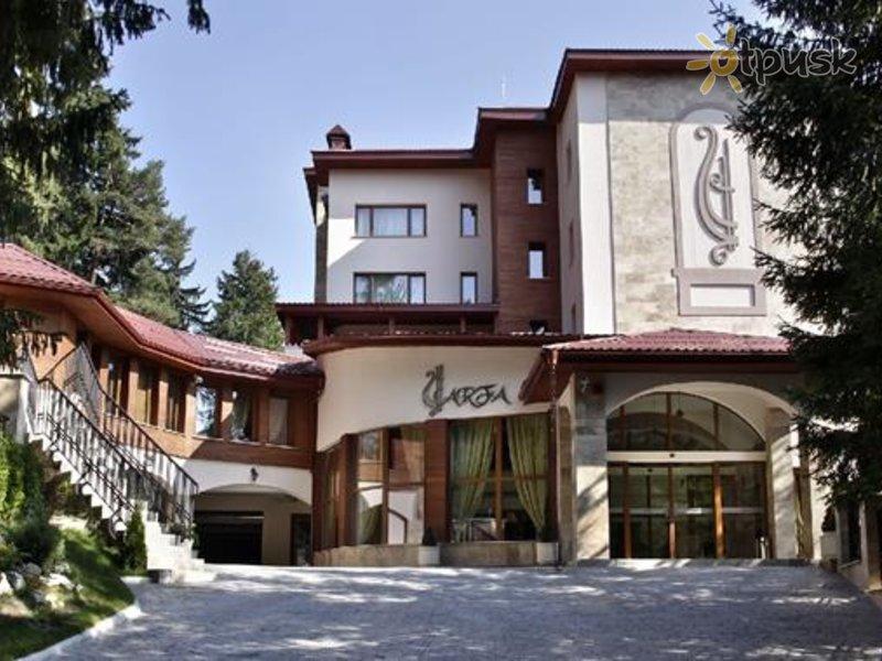 Отель Арфа Вилла 5* Пампорово Болгария