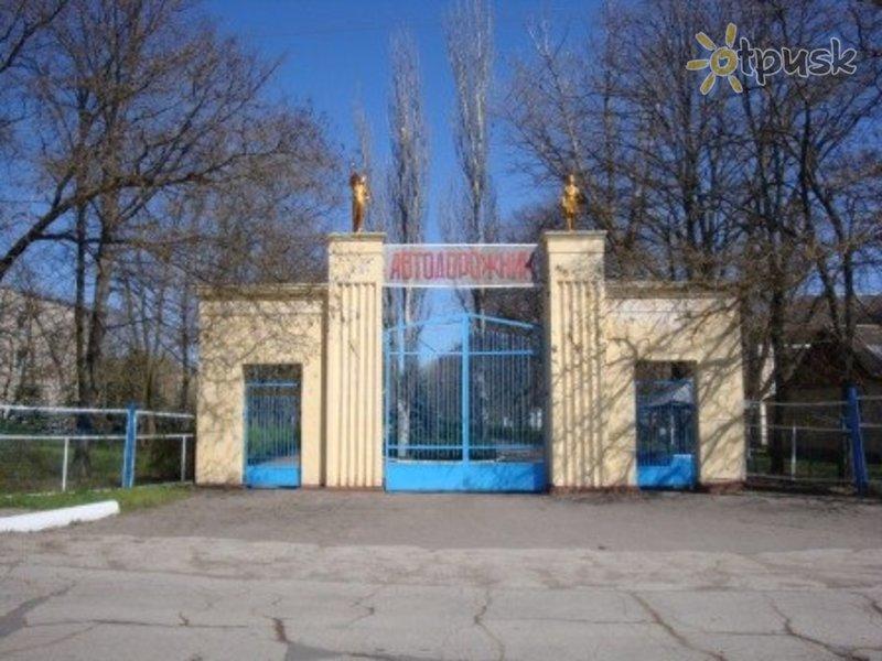 Отель Детский лагерь Автодорожник 1* Сергеевка Украина