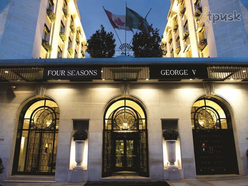 Отель Four Seasons George V 4* Париж Франция