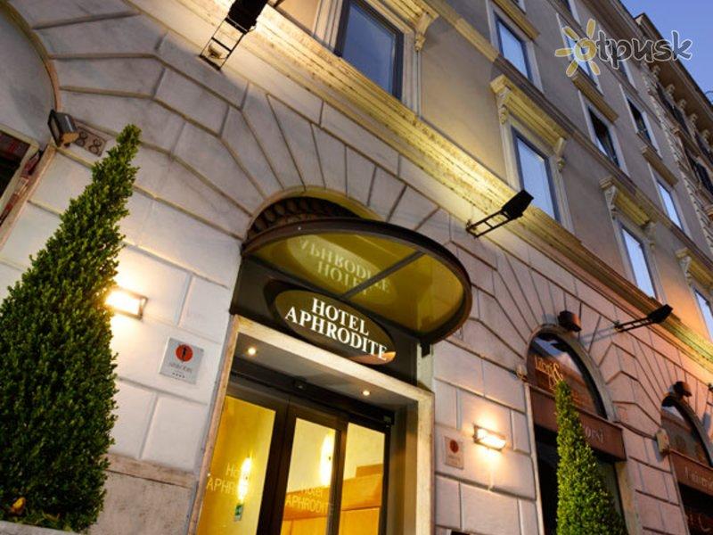 Отель Aphrodite 4* Рим Италия