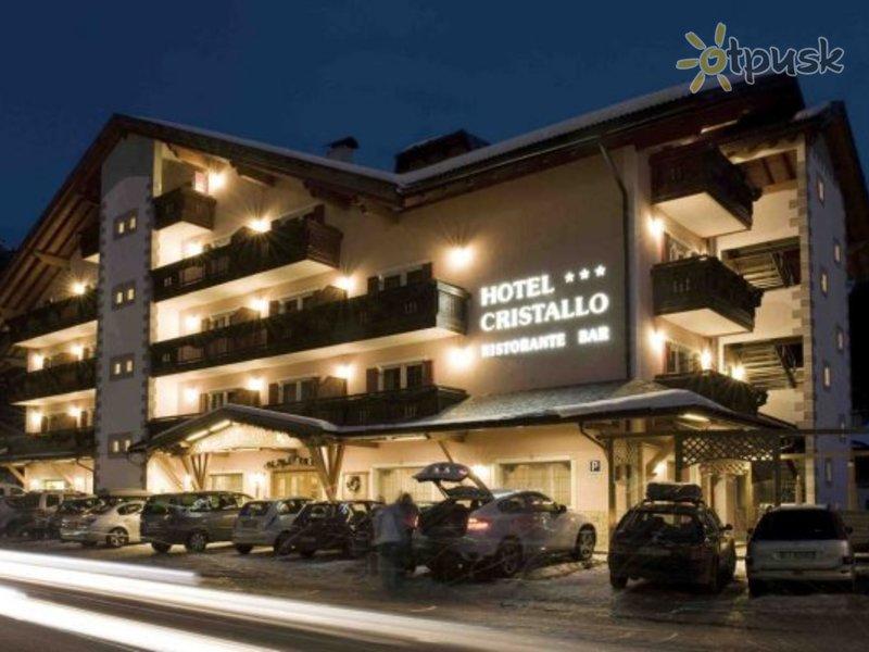 Отель Cristallo 3* Валь Ди Фасса Италия