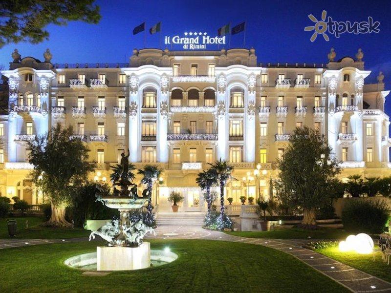 Отель Grand Hotel di Rimini 5* Римини Италия