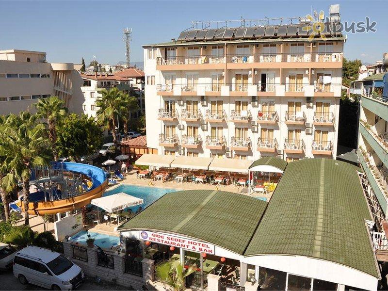 Отель Saygili Beach 3* Сиде Турция