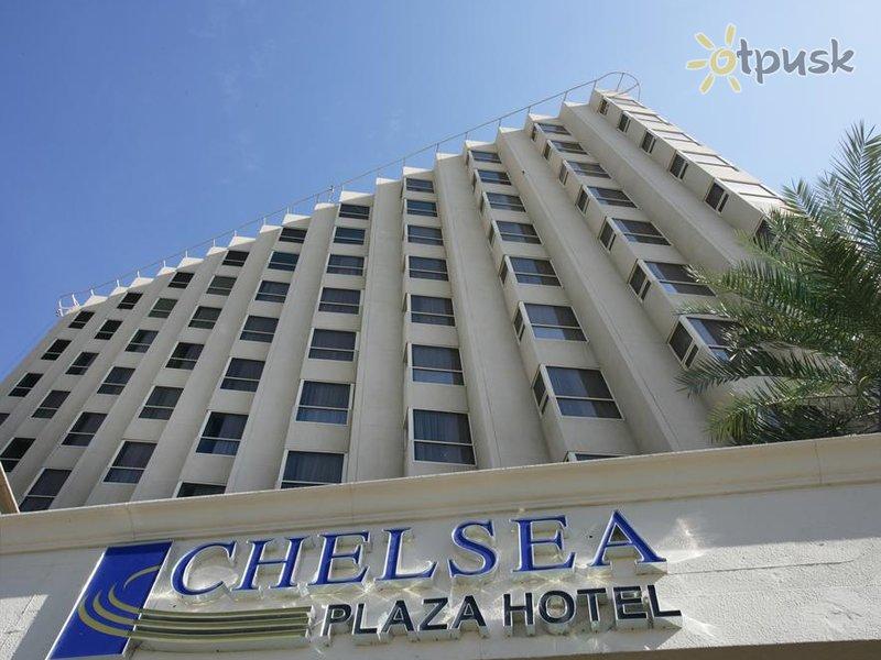 Отель Chelsea Plaza Hotel 3* Дубай ОАЭ
