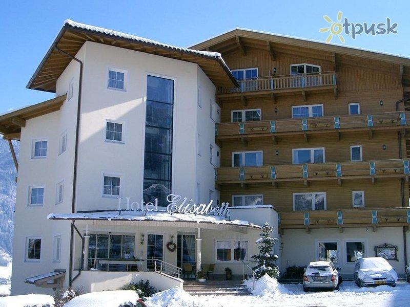 Отель Elisabeth Hotel 4* Фюген Австрия