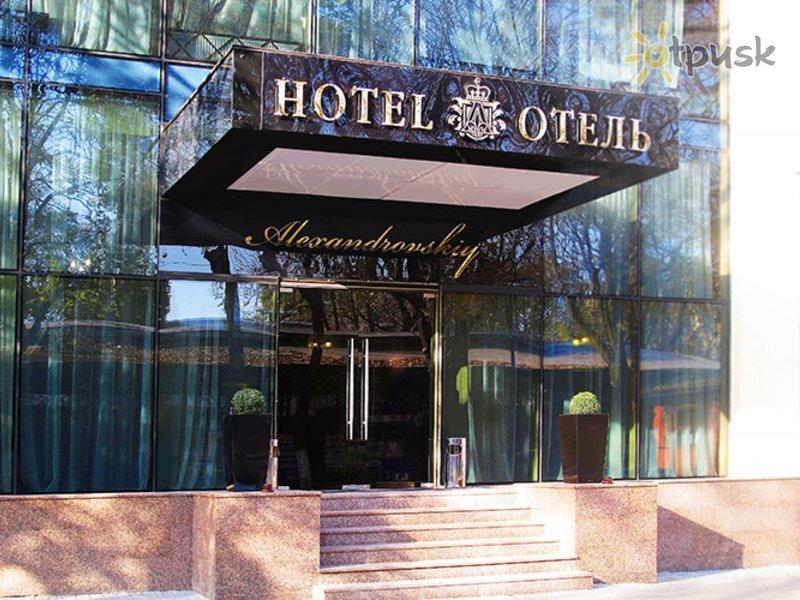 Отель Александровский 4* Одесса Украина