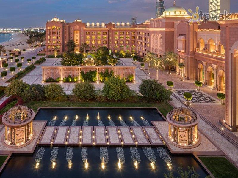 Отель Emirates Palace 5* Абу Даби ОАЭ