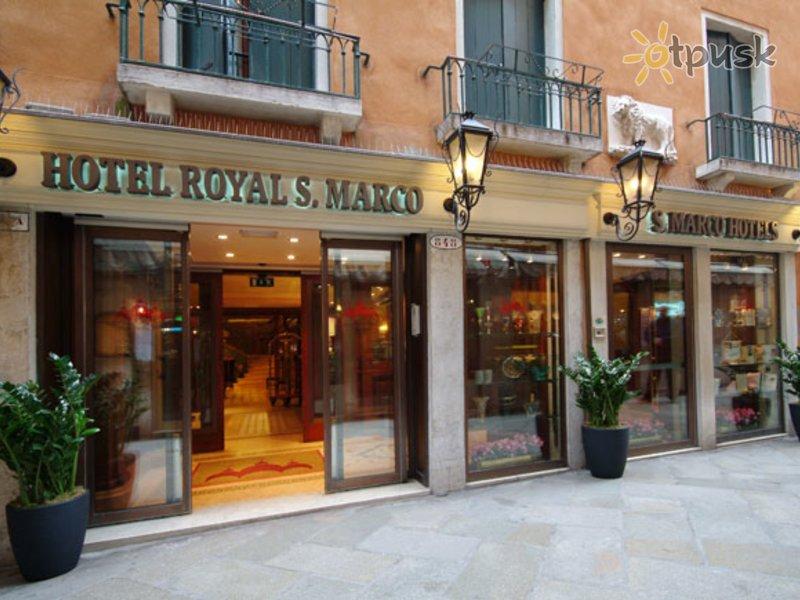 Отель Royal San Marco Hotel 4* Венеция Италия