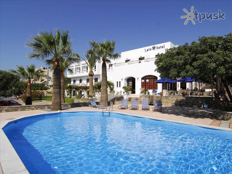 Отель Lato Hotel 2* о. Крит – Агиос Николаос Греция