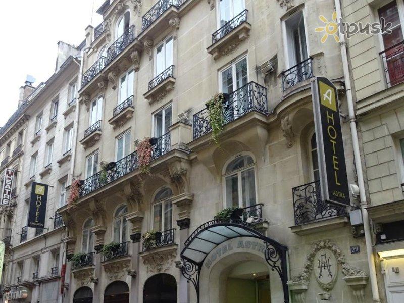 Отель Astra Opera Hotel 4* Париж Франция