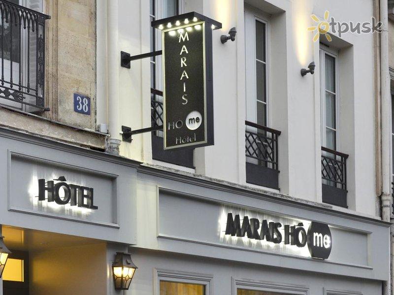 Отель Marais Home Hotel 3* Париж Франция