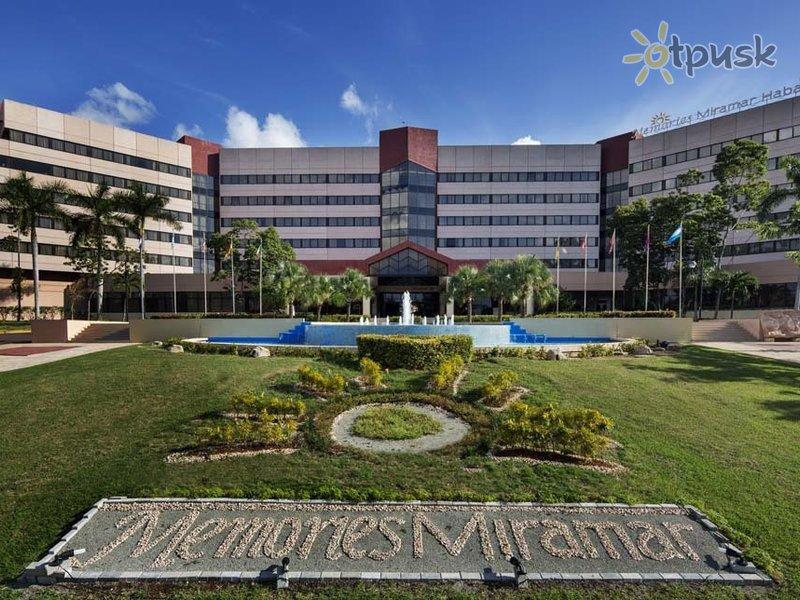 Отель Memories Miramar Havana 4* Гавана Куба