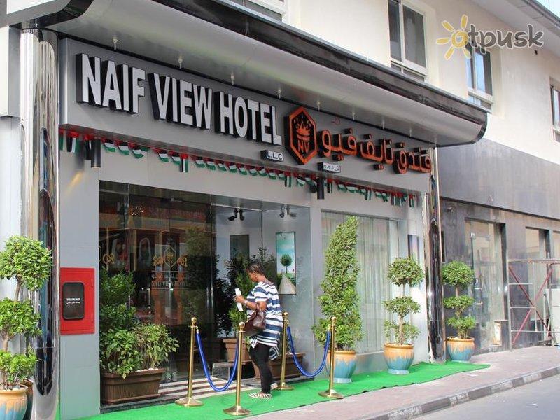 Naif view hotel 3 дубай отзывы ирландия квартиры купить