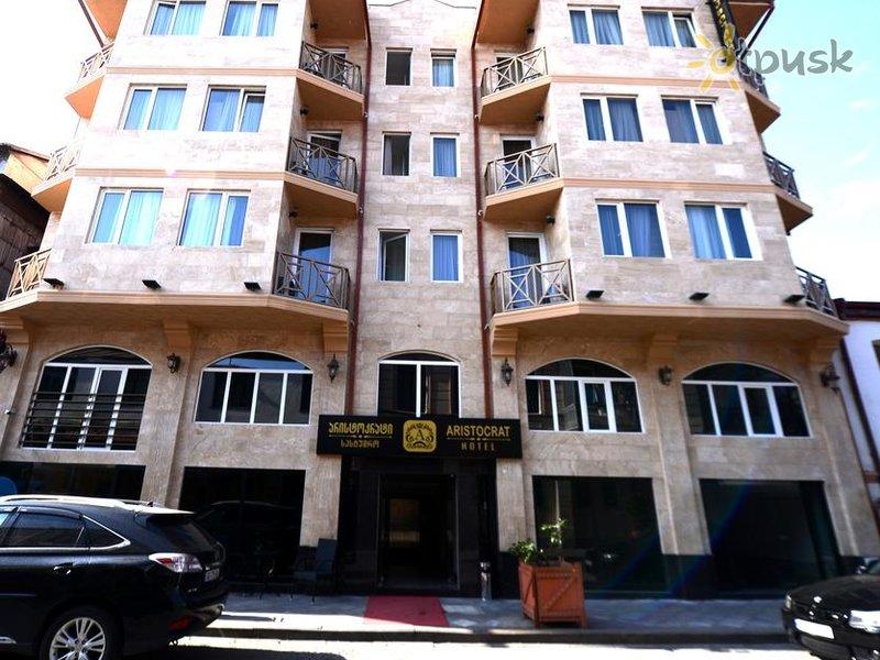 Отель Aristocrat Batumi Hotel 4* Батуми Грузия