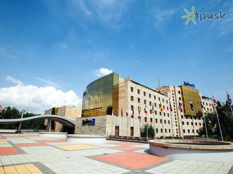 Отель Radisson Blu Hotel Yerevan 5* Ереван Армения