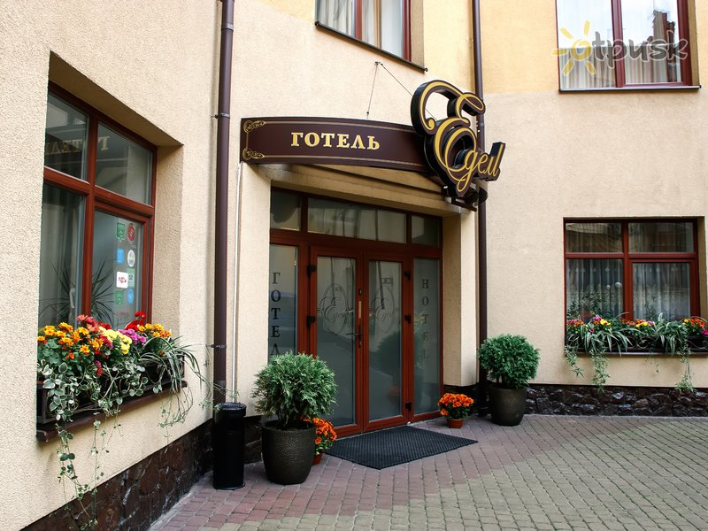 Отель Эдем 3* Львов Украина