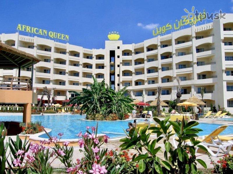 Отель African Queen Hotel 4* Хаммамет Тунис