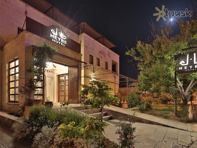 Отель Heybe Hotel & Spa 3* Каппадокия Турция
