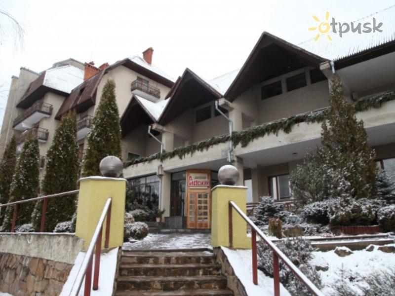 Отель Славский 2* Славское Украина - Карпаты